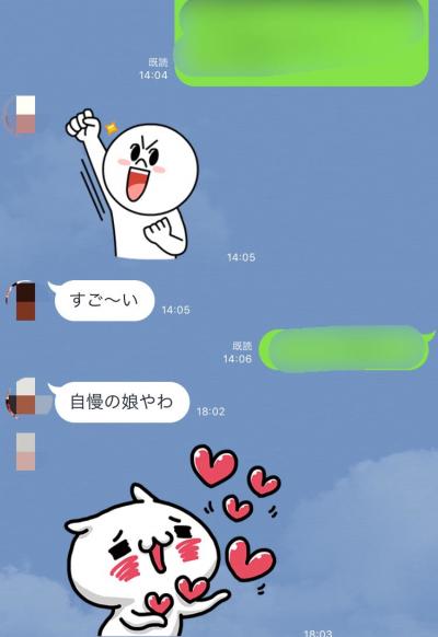 無題 (26)