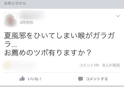 無題 (31)