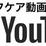 動画再生回数7000回超え!?
