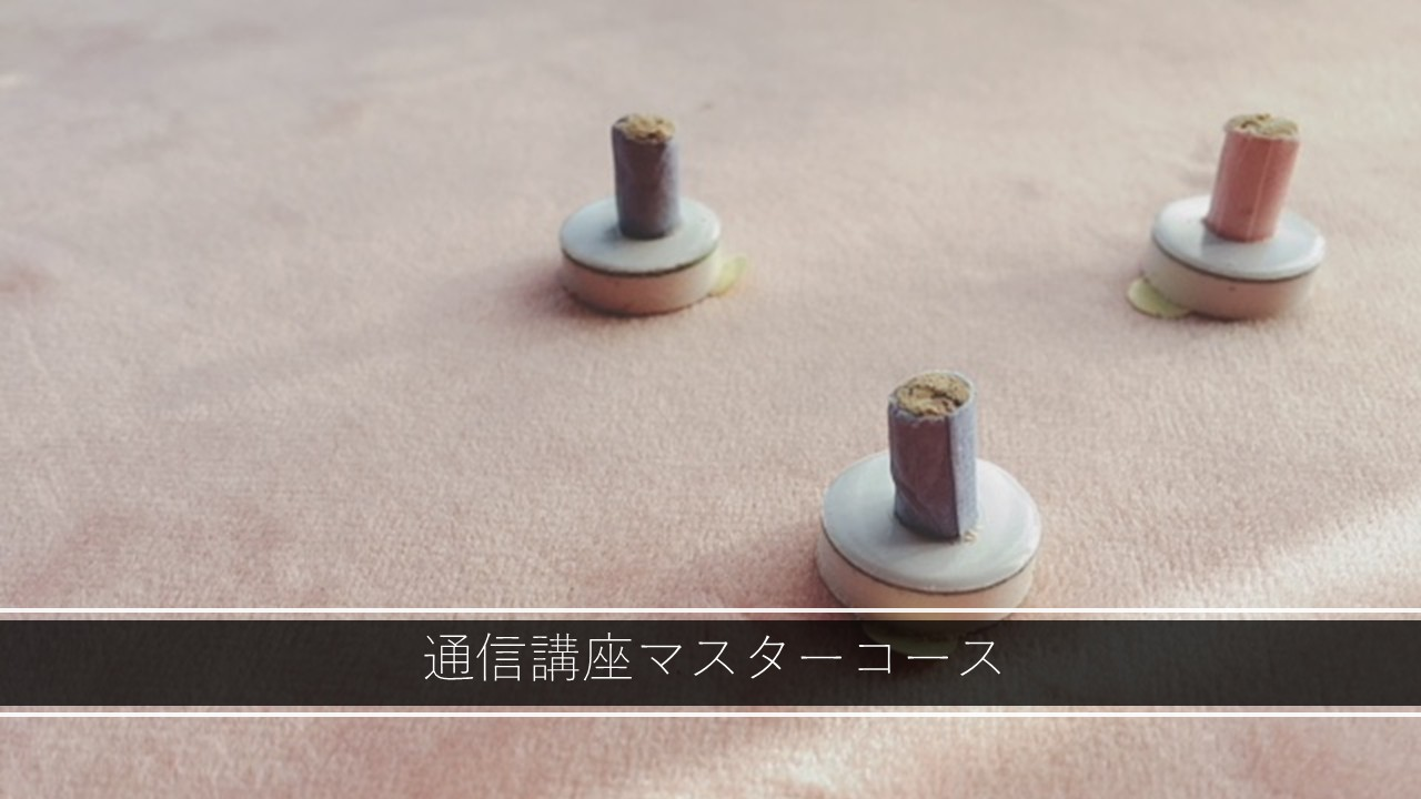 キャッチコピー お灸-1