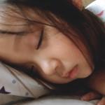 寝てくれない子供を寝かす3つの方法